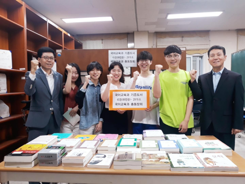 국어 -동창회 도서 기증3.jpg