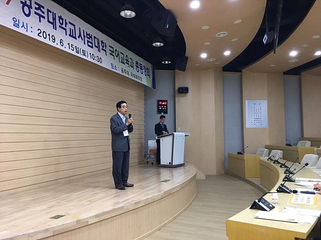 강홍구 동문(18)-축사.jpg