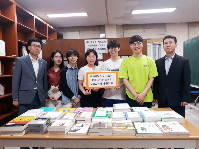 국어 -동창회 도서 기증 2.jpg
